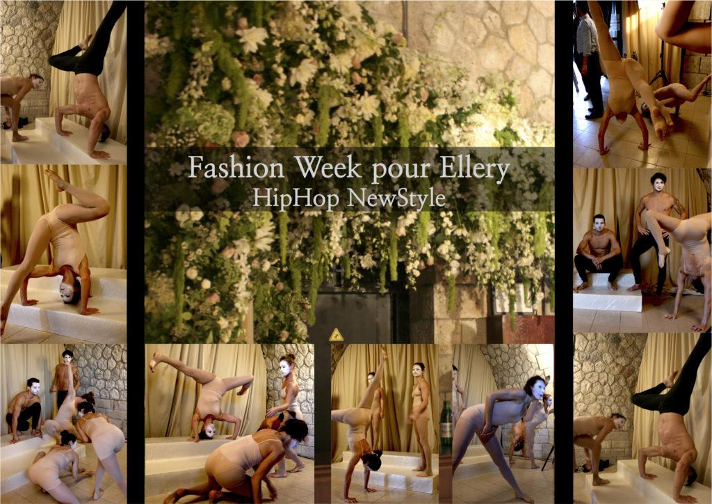 Fashion Week 2014 pour Ellery